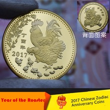 2017 Gold Chinese Zodiac Anniversary Coins Year of the Rooster Souvenir Coin Replica Business Tourism Gift Lucky Drop Shipping