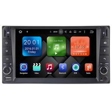"7"" Quad Core 2G RAM Android 7.1 Car DVD (no) Player For Old Toyota Corolla Camry Avensis RAV4 Yaris Radio Stereo GPS Navigation"