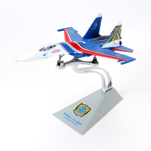 Brand New Terebo 1/72 Scale Plane Model Toys Sukhoi Su-27 Flanker Russian Knights Diecast Metal Fighter Model Toy For Gift