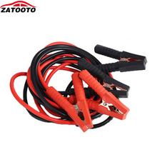 ZATOOTO  2.5M 3M 4M 1800A Emergency Power Charging Booster Cable Car Battery Jumper Lgnition Wires Car Accessories