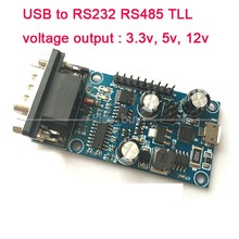 USB to RS232 RS485 232 485 TLL Serial port output signal 3.3v, 5v, 12v microcontroller debugging Board CP2102(China)