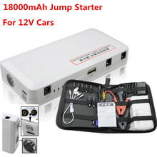 2017 Car Jump Starter 18000mAh Auto Engine EPS Emergency Charger Battery Source Laptop Portable Charging Mobile Power Banks