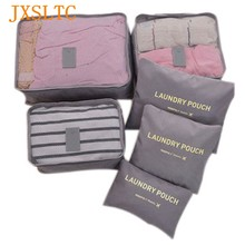 JXSLTC Beand 6pcs Multi-Functional Portable Travel Luggage Bag Intimate Cubes Packing Container Organizer Storage Bag Pouch