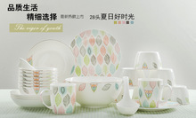 28-piece set, real fine bone china tableware set, ceramic dinner plate and container, kitchen bento box for food dinner service