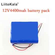 LiitoKala High Quality Portable 12V 4400mAH Rechargeable Lithium Battery Batteries Pack For CCTV Camera MID GPS 4000mah