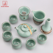 ZGJGZ 10pcs Tea Set China Celadon Porcelain Miniature Tieguanyin Dahongpao Tea Cups Sets Tea Strainer Kettle For Gift