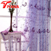 Tiyana Romantic Modern Embroidered Sequins Butterfly Rustic Sheer Voile Curtains for Living Room Bedroom Kitchen Purple P344Z30