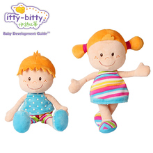 Itty-bitty Stuffed Plush Laugh Giggle Princess Kids Reborn Dolls Baby Soft Soothing Toys For Girl Children Unique Birthday 27cm(China)