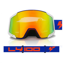 LY-100 Brand Professional Kid Ski Goggles Double Lens UV400 Snow Eyewear Snowboard Goggles Glasses For Skiing Free Shipping H06