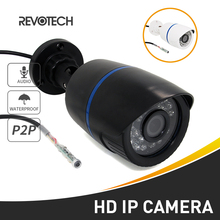 Audio 720P / 1080P Waterproof IP Camera Outdoor 24LED IR Bullet 1.0MP / 2.0MP CCTV Camera ONVIF Night Vision P2P Security Cam