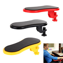 Attachable Armrest Pad Desk Computer Table Arm Support Mouse Pads Arm Wrist Rests Chair Extender Hand Shoulder Protect Mousepad(China)