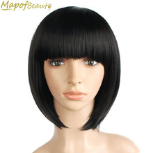 "Natural Short Straight Bob Wig Synthetic Hair For Women Dark Black 12"" Heat Resistant Female Fake Hair with Bangs MapofBeauty(China)"