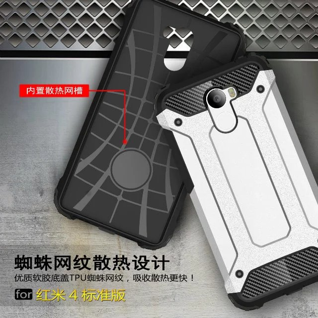 Redmi 4 Case Xiaomi Redmi 4 4A Luxury hard Armor Rugged PC+TPU Hybrid Protective back cover xiaomi redmi4 4a phone shell