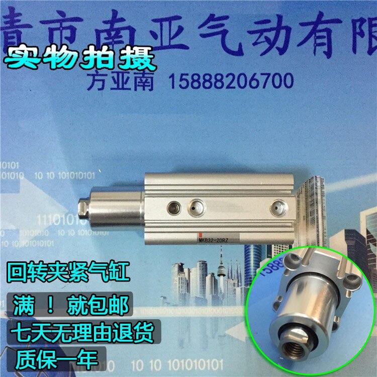 MKA32-10R  MKA32-20R  MKA32-30R  MKA32-50R  SMC Rotary clamping cylinder air cylinder pneumatic component air tools MKB series<br>