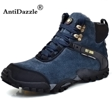 Antidazzle 2017 limited chaussure running shoes trekking camping brand sport leather men new breathable sneakers Medium(B,M)(China)