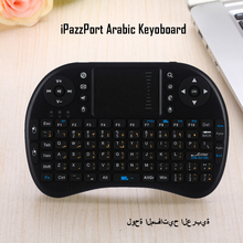 iPazzPort Arabic Hebrew Italian Wireless Mini Keyboard Mouse for Android TV Box, Smart tv Intel Computer Stick(China)