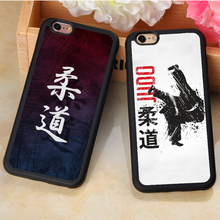 Popular Japan Judo Martial Art Printed Soft Rubber Skin Phone Case Fundas For iPhone 6 6S Plus 7 7Plus 5 5S 5C SE 4S Cover Shell