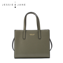 JESSIE&JANE Designer Brand Practical Mini Women Messenger Bags Leather Handbags Shoulder Bag Top-Handle Bags 1223