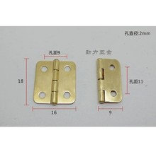 100pcs High Quality brass 18*16*0.5mm 4 Hole Mini Door Hinges/Gift box hinge