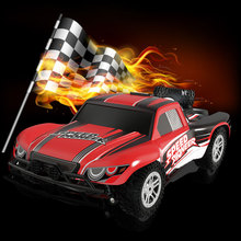 Remote Control RC Racing Car High Speed Drift Kids Children Toys Game Amusement(China)