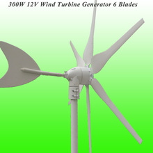 Hot Selling 6 Blades AC12V 300W Wind Generator With CE/ROHS/ISO9001 Approved & 3 Years Guarantee(China)