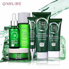 6 pcs OMYU Hyaluronic acid Set Moisturizing Nourishing Empty Control Oil Maintenance Natural Man Female Facial Skin Care Set(China)