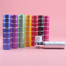 5ml Hot pump empty perfume bottle 5ml glass anodized aluminum perfume atomiser container LX1069(China)