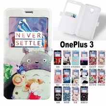 oneplus 3 / 3T case Window View flip leather cover Hello Kitty Totoro Eiffel Tower for one plus 3 oneplus three 5.5 back coque