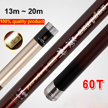 Very long Poseidon II 13,14,15,16.5,18,20 meters high carbon 60T ultra hard carbon rod(China)