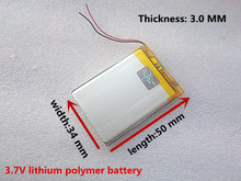 PRS-505 eBook Battery 323450 lithium polymer battery 3.7v(China)