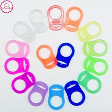 100pcs Clear Food Grade BPA Free Silicone Baby Pacifier Ring Dummy Chain Holder Mam Pacifier Holder Adapter Rings for NUK(China)