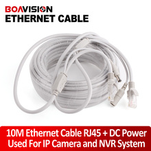 10M/33ft Ethernet Cable RJ45 + DC Power CAT5/CAT-5e CCTV Network Cable Lan Cable For IP Camera NVR System