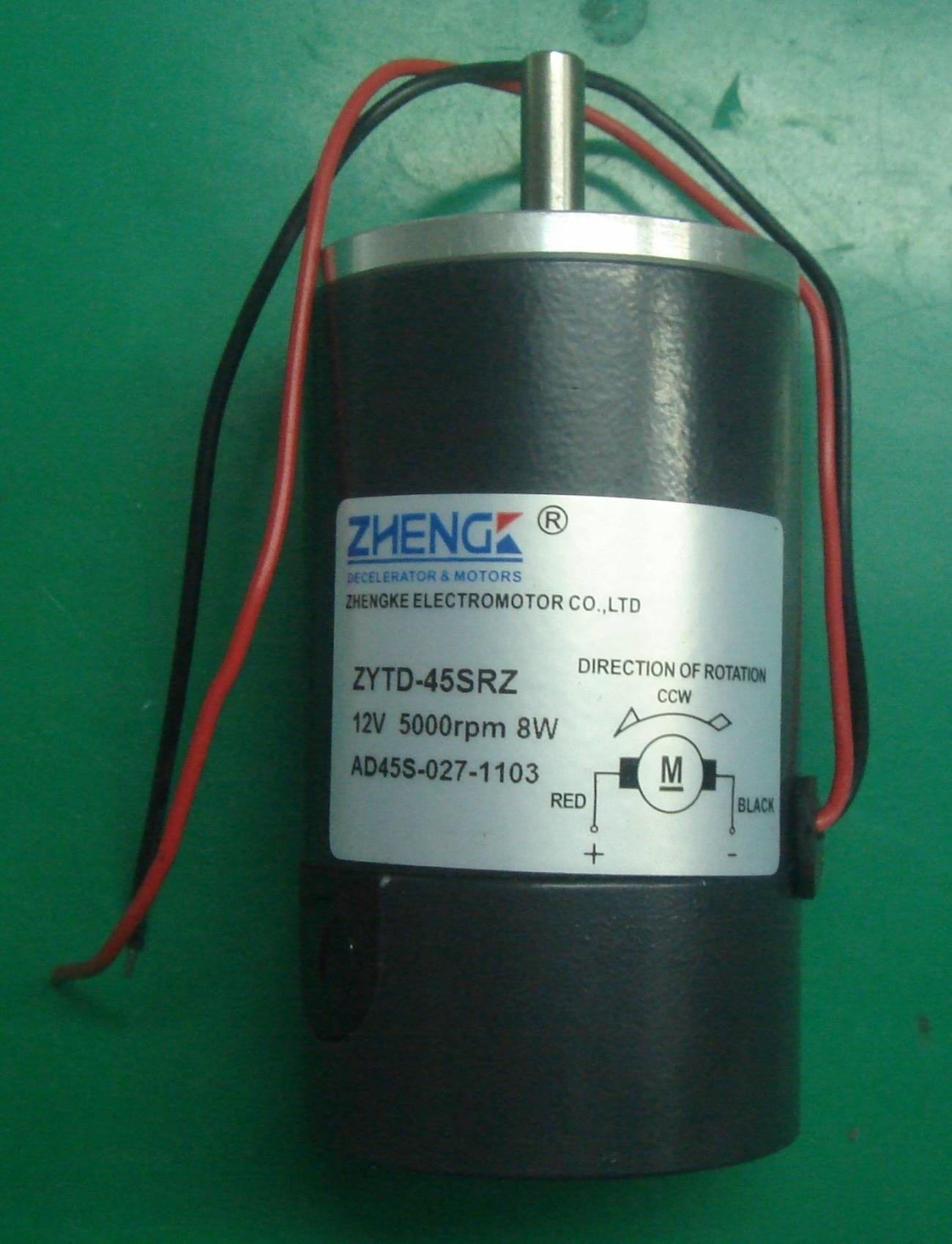 DC 12V-24V factory direct permanent magnet DC motor ZYTD-45SRZ-R can change carbon brush<br>