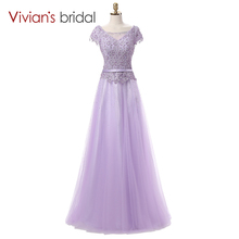 Vivian's Bridal Lavender Sexy Lace Evening Dress Long 2016 Beaded Couture Formal Evening Gown Dress China with Sleeve Real Photo(China)