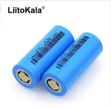 Free shopping 2017 Liitokala 26650 Lithium Battery 3.7 V 5000 mAh INR 26650-50A Rechargeable Battery For Flashlight