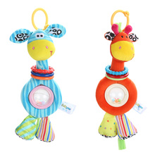 Giraffe Baby Pram Toy Plush Giraffe Cartoon Placate Stroller Bed Hang Toy Handbell Teether Baby Rattle