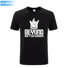 KOLVONANIG 2017 Summer HONGKONG BEYOND Rock Band Printing T-Shirt Men T Shirt For Short Sleeve O Neck Top Tee Hip Hop Tshirts(China)