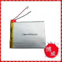 Chi V17 lithium battery 356995357095 2800mA For Onda 7 inch tablet 8 inch tablet battery Li-ion Cell