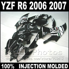 Free custom  plastic parts for YAMAHA R6 fairing kit 06 07 Injection molding white in black  2006 2007 YZF R6 fairings
