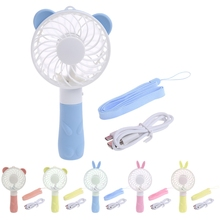 Portable Hand Fan Battery Operated USB Power Handheld Mini Fan Cooler with Strap(China)