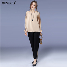 MUSENDA Plus Size Women Apricot Beading Tops Black Pants 2018 Spring Female Lady Casual Home Two Piece Sets Clothing 3XL 4XL 5XL(China)