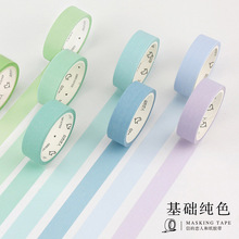 DIY Cute Kawaii Solid Color Washi Tape Lovely Adhesive Tape For Home Decoration Scrapbooking Free Shipping 3011
