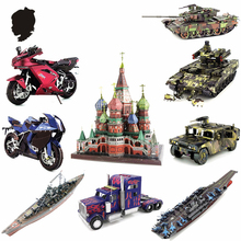 JWLELE MOTORCYCLE II Bismarck Color series 3D puzzle Metal assembly model No glue No fading T90 TANK Intelligence toys