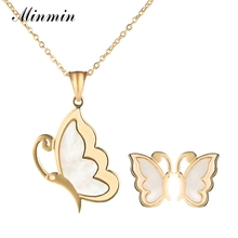 Minmin Natural Shell Gold-color 316L Stainless Steel Jewelry Sets Butterfly Pendant Necklace Earrings Sets for Women TL319