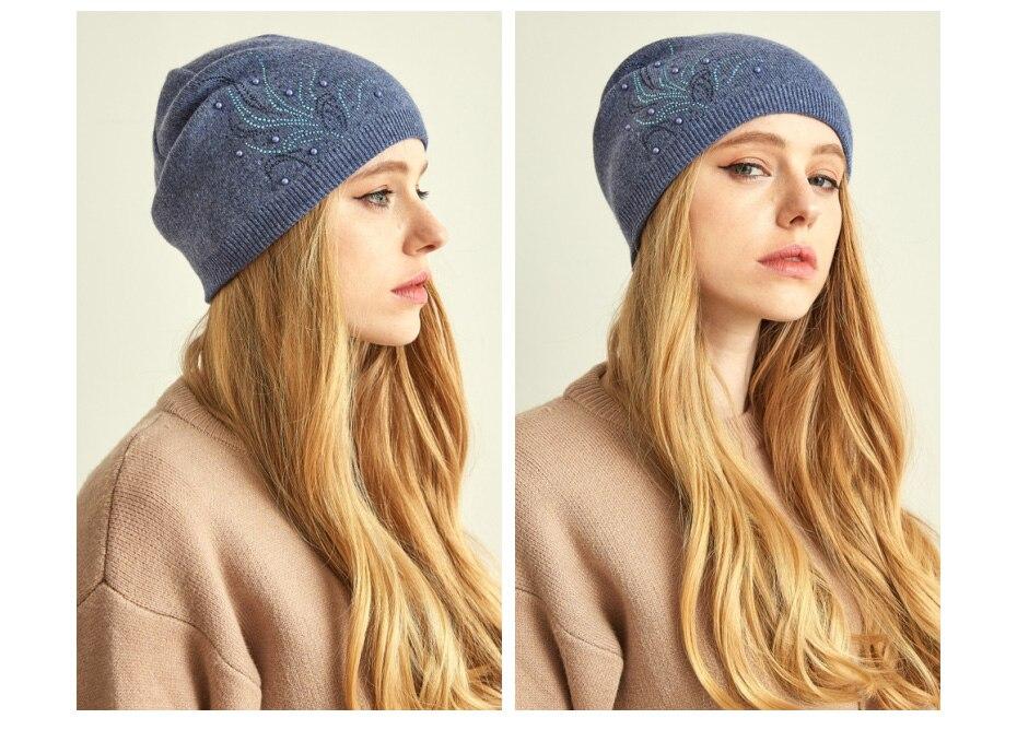 قبعات صوف للنساءبالوان متعددة 22