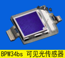 Optical receiver bpw34BS uv - High sensitivity LanMin flame light receiving(China)