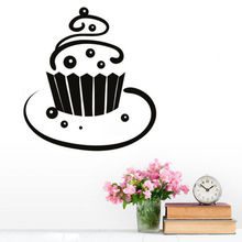 Newest Kichen Wall Decor Wall Decal Swirl Cupcake Vinyl Wall Sticker For Dinning Room Decoration Art Removable Wall Mural Y-433(China)