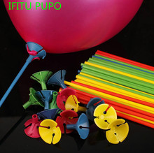 20pcs 42cm latex Balloon Stick PVC rods Supplies Balloons Holder Sticks with cup wedding birthday party decoration GYH