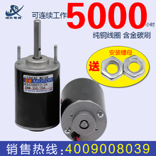 DC12V/3500rpm 24V/7000rpm miniature   Marshmallow high speed small motor can be positive and negative large torque speed small