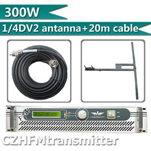 300W 350W  FM broadcast  transmitter with high gain antenna 30 m RF cable complete kit